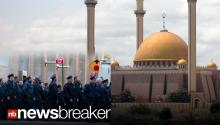 "NYPD Secretly Reportedly Labels Mosques as ""Terrorist Organizations"" to Spy"