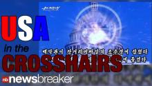 North Korean Propaganda Video Shows U.S. Capitol Exploding