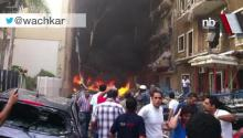 BREAKING NEWS: Bomb blast rocks Beirut; Mass Casualties, Deaths Reported