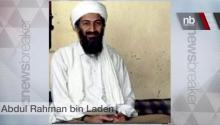 Osama Bin Laden's Driver Has US Conviction Reversed