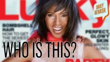 Kerry Washington Photoshopped for Lucky Magazine