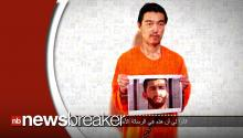 "New ISIS Video Claims Japanese Hostage Kenji Goto Has ""Less than 24 Hours"" to Live"