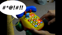 (NSFW) How To Turn Your Child's Play Telephone Into Samuel L. Jackson