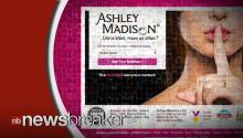 Toronto Police Investigate 2 Suicides Related to Ashley Madison Hack
