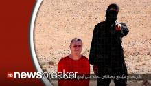 Video Showing ISIS Allegedly Beheading British Aid Worker Alan Henning Released