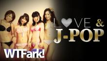LOVE AND J-POP: Japanese Bikini Idol Band Wants You To Date Them! Even Marry Them! (But Only As Long As They Can Film Everything And Put It On TV.)