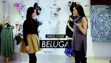 Enamórate de Beluga Boutique – Dress Code Ep 90 (2/4)